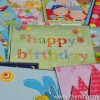 birthdaycardsfrombox